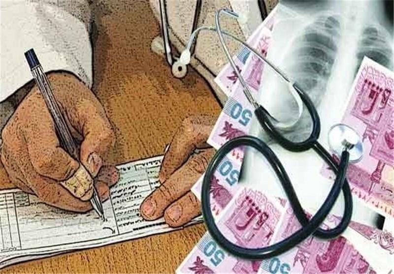 تعارض منافع در پزشکی