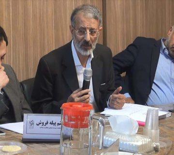 کمیسیون ضدفساد