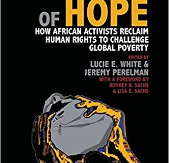 حقوق بشر و فقر- مرکز توانمندسازی حاکمیت و جامعه