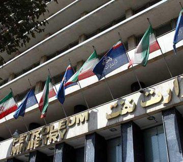دولت الکترونیک در وزارت نفت- مرکز توانمندسازی حاکمیت و جامعه