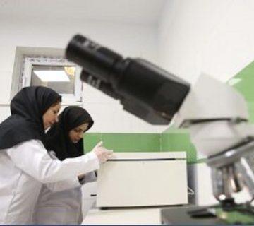 آزمایشگاه های معتمد سازمان محیط زیست