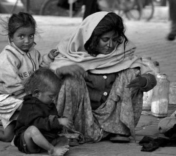 حمایتگری از فقرا- مرکز توانمندسازی حاکمیت و جامعه