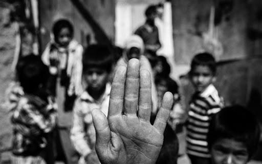 کودکان کار- مرکز توانمندسازی حاکمیت و جامعه