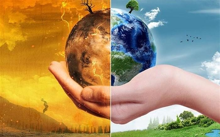 مصادیق تعارض منافع در سازمان حفاظت محیط زیست