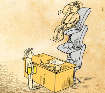 تصدی همزمان- مرکز توانمندسازی حاکمیت و جامعه
