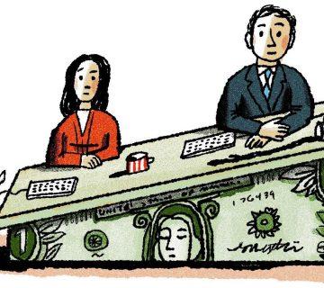 شفافیت دستمزد- مرکز توانمندسازی حاکمیت و جامعه