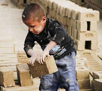 کودکان کار و خیابانی- مرکز توانمندسازی حاکمیت و جامعه