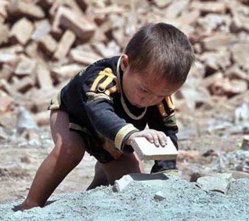 حمایت از کودکان کار- مرکز توانمندسازی حاکمیت و جامعه