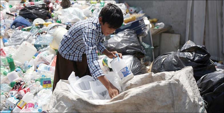 کودکان زبالهگرد- مرکز توانمندسازی حاکمیت و جامعه