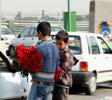 طرح ساماندهی کودکان کار- مرکز توانمندسازی حاکمیت و جامعه