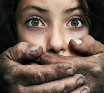 کودک آزاری- مرکز توانمندسازی حاکمیت و جامعه