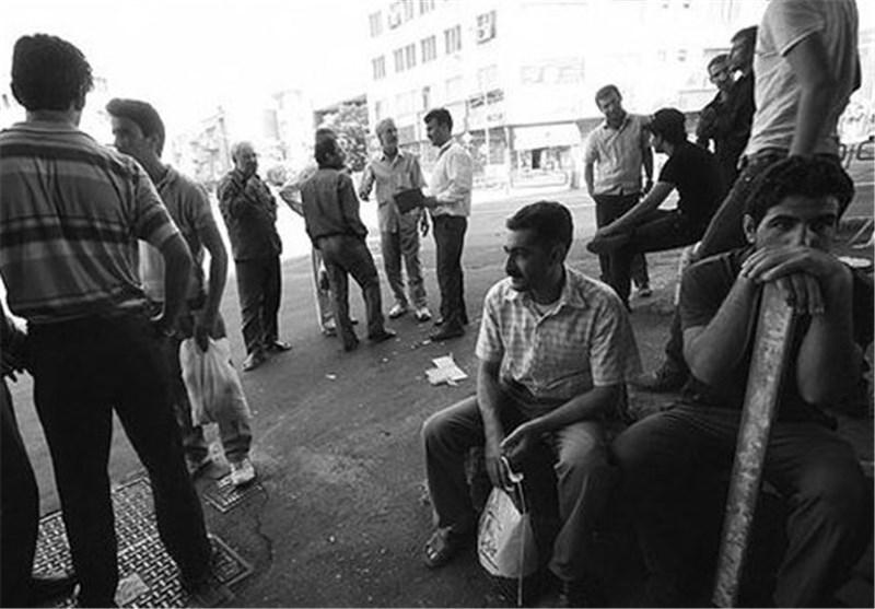 فقر کارگران روزمزد- مرکز توانمندسازی حاکمیت و جامعه