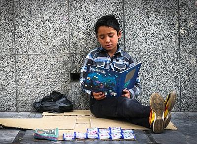 زباله گردی کودکان- مرکز توانمندسازی حاکمیت و جامعه