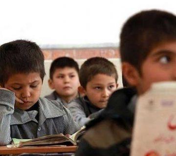 بازماندگی تحصیلی- مرکز توانمندسازی حاکمیت و جامعه
