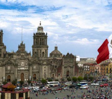 اصلاحات در مکزیک- مرکز توانمندسازی حاکمیت و جامعه