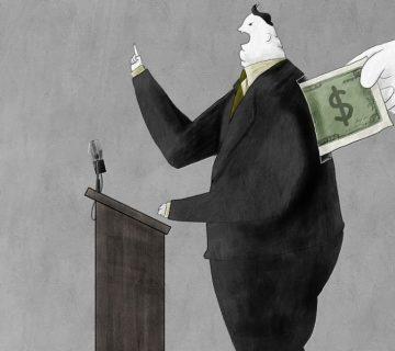 تعارض منافع فساد- مرکز توانمندسازی حاکمیت و جامعه