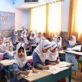 طبقاتی شدن مدارس- مرکز توانمندسازی حاکمیت و جامعه