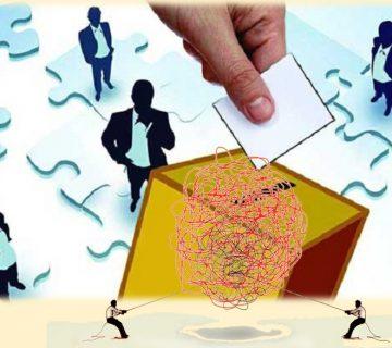 نامزدهای انتخاباتی- مرکز توانمندسازی حاکمیت و جامعه