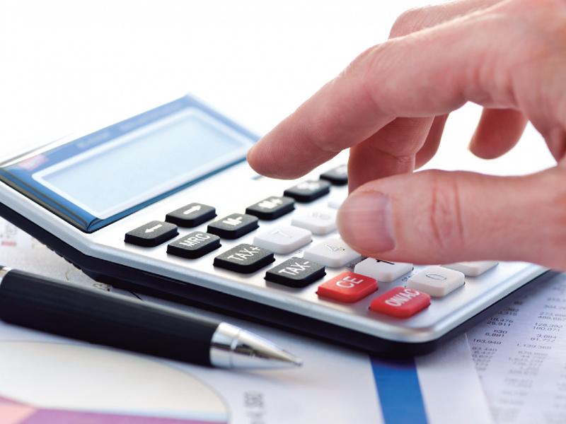 انضباط مالی و شفافیت بودجه
